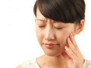 remedios para el dolor de mandibula
