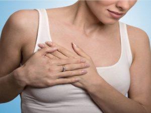 remedios para el dolor de senos